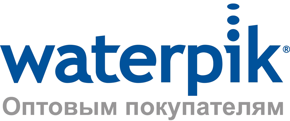 Ирригаторы Waterpik оптом